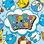 ポケモンの「おしり」グッズ「HIP POP! PARADE」が登場!!