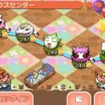 ポケとる(3DS版)に新ステージ(241~250)が追加!フレフワンやロズレイドが登場!