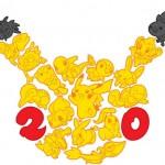 ポケモン20周年記念ムービー公開!今後のゲームやグッズ展開などが紹介されています!