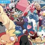 3DSのテーマに「チャンピオン ダイゴ」と「XY ヒロイン」が登場!
