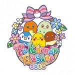 イースターをイメージしたエッグ型グッズ「Pokémon Easter 2016」が発売決定!