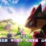 映画「ボルケニオンと機巧(からくり)のマギアナ」の予告映像2が公開!期待感半端ない!
