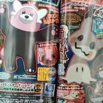 ピカチュウ似の謎のポケモン「ミミッキュ」、パッと見可愛い剛腕ポケモン「キテルグマ」など、ホラー系ポケモンが登場?!