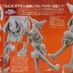 G.E.Mシリーズの「ハルカ」フィギュアの原型が公開!!