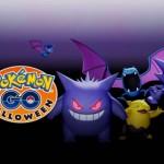 「Pokemon GO」でハロウィンイベント開催決定!!捕獲時のアメ2倍、相棒が見つけてくるアメは4倍に!!