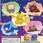 【ガチャ】「ポケモンおやすみフレンズ サン&ムーン」が2017年2月に発売!!