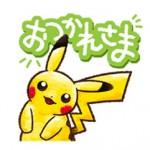 サンムーンの新ポケモンが早くもLINEスタンプに登場!!
