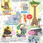 【ガチャ】アローラいっぱいコレクションが2017年4月に登場予定!!